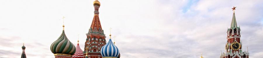 Девятый форум ГТО на Красной площади