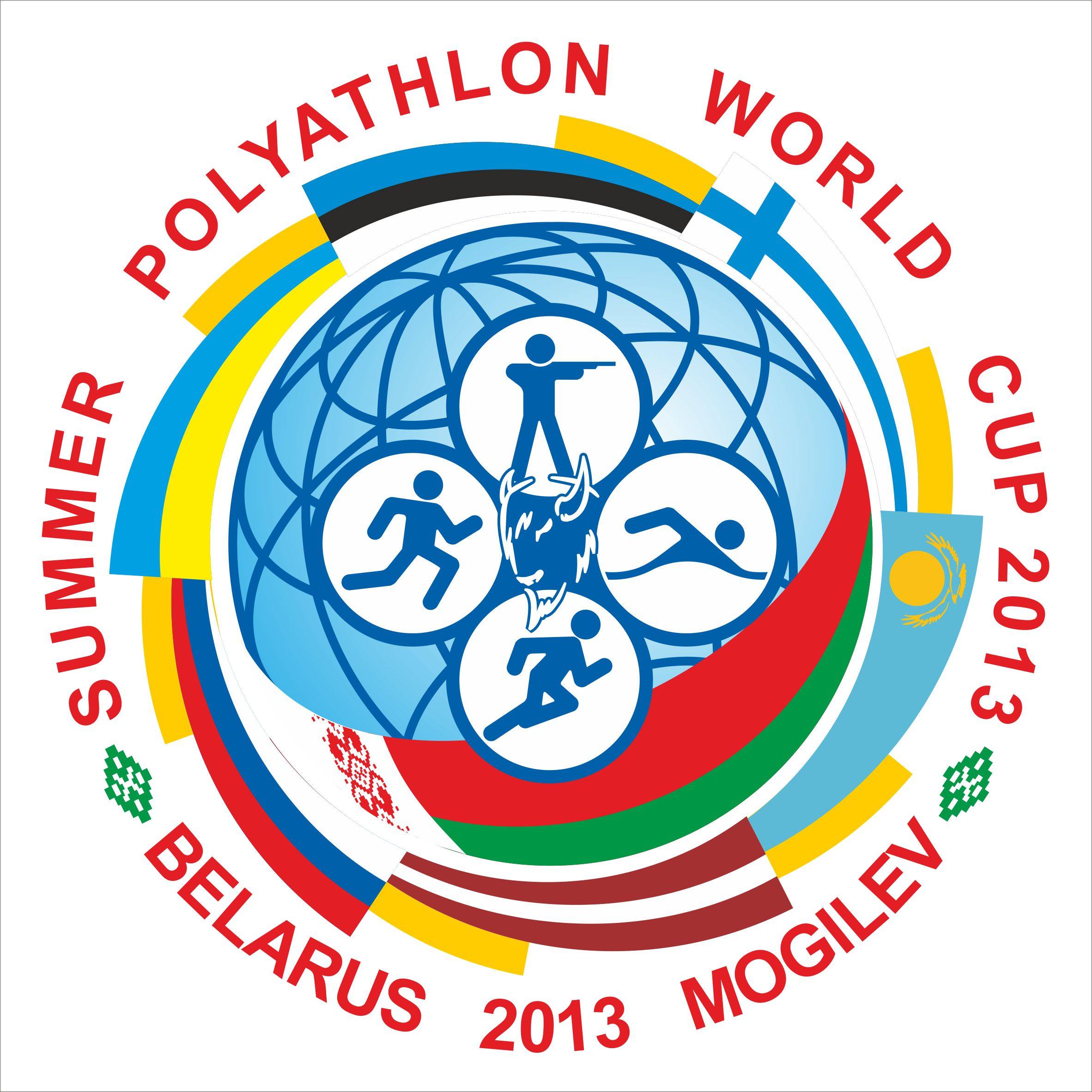 Кубок Мира по летнему полиатлону в закрытых помещениях Могилев 2013