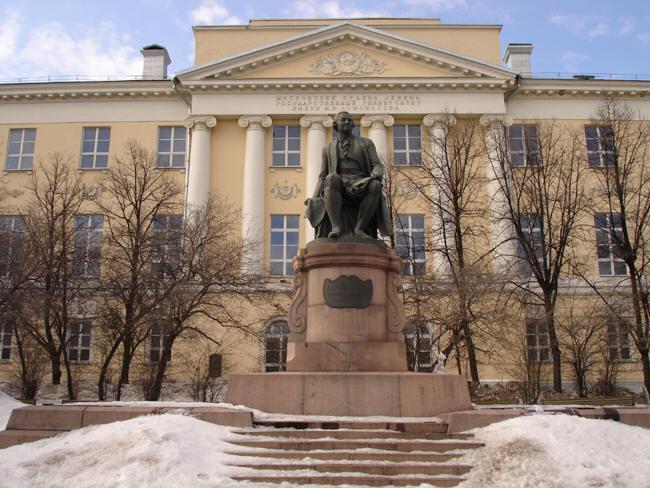 Старое здание МГУ на ул. Моховой полиатлон вузы 2013 нормы гто