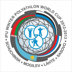 зимний полиатлон кубок мира 2012-2013 третий этап ляхте эстония нормы гто