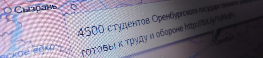 где сдавали нормы гто в 2013 году полиатлон России