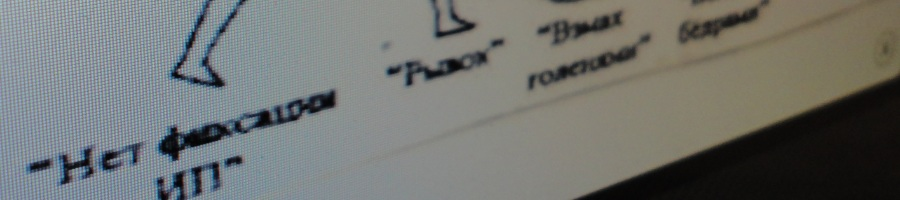 правила подтягиваний на высокой перекладине зимний полиатлон