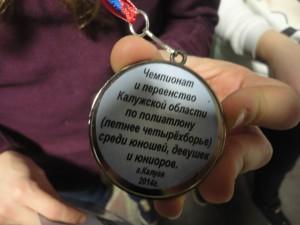Первенство и Чемпионат Калужской области по летнему полиатлону видео забегов заплывов