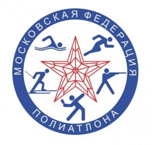 московская федерация полиатлона эмблема