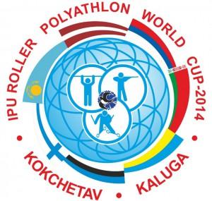 протоколы первого этапа кубка мира-2014 по роллерному полиатлону 24-29 сентября эмблема