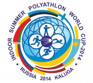 Протоколы видео Кубок мира-2014 по летнему полиатлону 16-20 октября Калуга