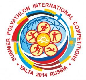 репортаж чемпионат мира по летнему полиатлону ялта сентябрь 2014