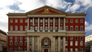 правительство москвы нормы гто дополнительные виды испытаний