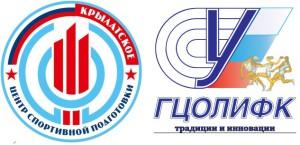 чемпионат первенство москвы по зимнему полиатлону мси февраль 2015
