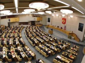 госдума приняла законопроект о возрождении комплекса ГТО