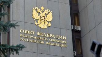 Совет федерации одобрил закон о сдаче россиянами нормативов ГТО