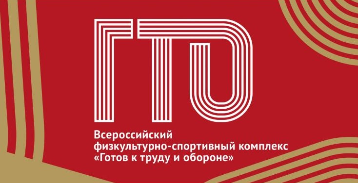 GTO_trademark.jpg