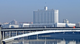 Правительство России дополнило план поэтапного внедрения комплекса ГТО