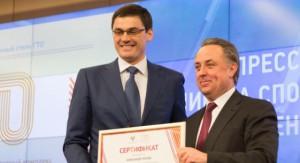 Более 40 человек из разных регионов РФ получили статус Посла ГТО