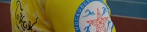 чемпионат россии по летнему полиатлону 2016 10-13 марта Рязань