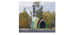 центр зимних видов спорта кадуй