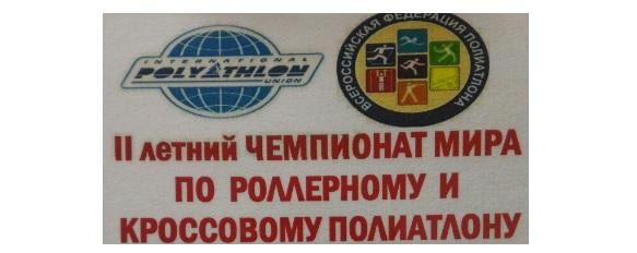 Разрядные нормативы по пауэрлифтингу троеборье 2012