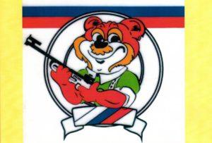 2 этап кубка россии 2017 по зимнему полиатлону 12-15 января ковров