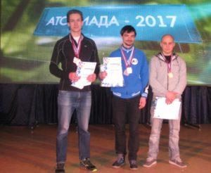 Atom Sport Атомиада 2017 2-4 февраля 2017 Заречный полиатлон призеры