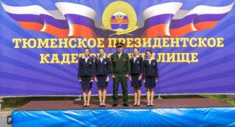 первенство вооруженных сил РФ среди команд общеобразовательных организаций минобороны по полиатлону 21-24 мая 2018 Тюмень фото 7