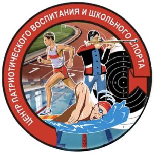 Протоколы Городского турнира по полиатлону среди юношей и девушек 2001-2006 г.р. в спортивной дисциплине летнее четырехборье