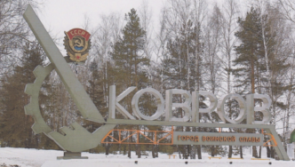 Протоколы 1 этапа кубка россии 2020 по полиатлону троеборье с лыжной гонкой ковров 9-12 января